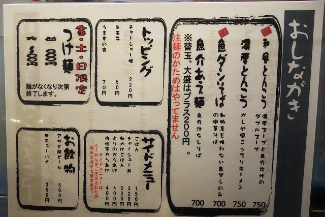 140412-kasiya-008-S.jpg