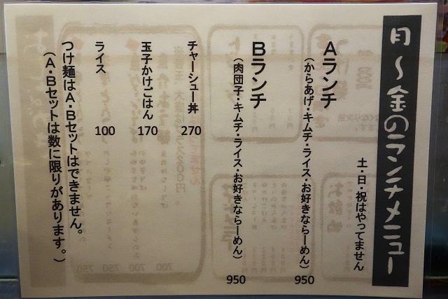 140412-kasiya-009-S.jpg