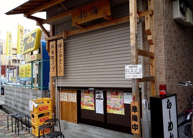 140416-nagomi-002-S.jpg