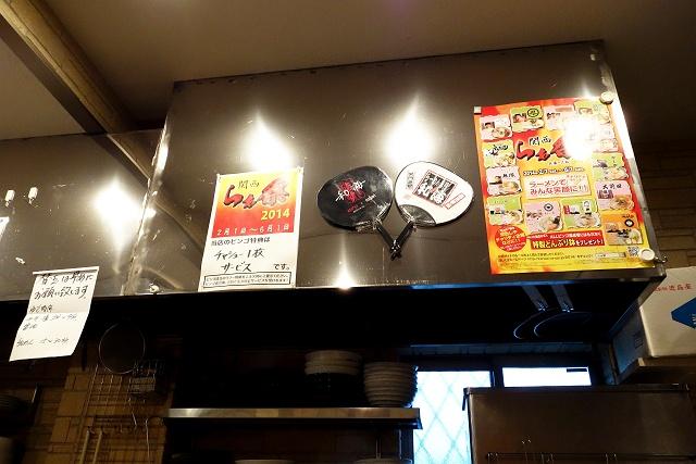 140416-nagomi-004-S.jpg
