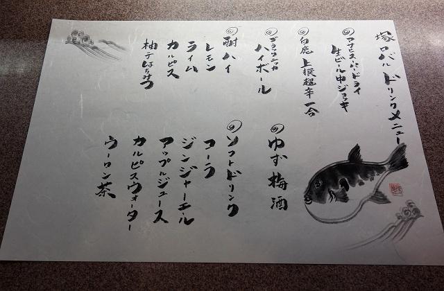 140419-fukuman-005-S.jpg