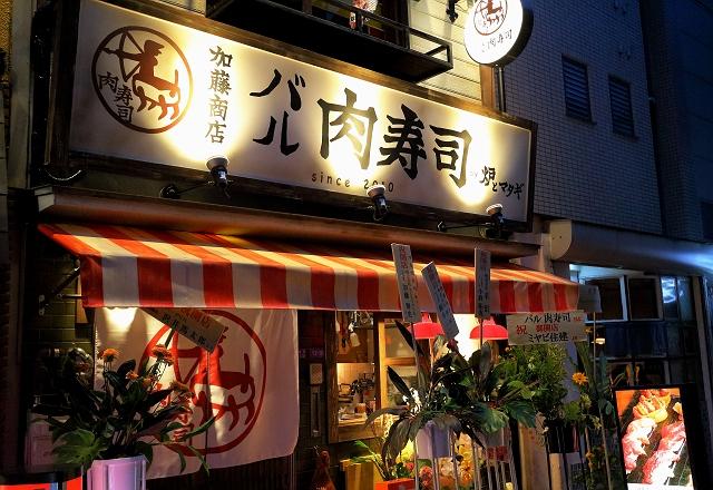 140419-nikuzusi-002-S.jpg