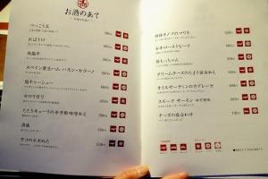 140419-nikuzusi-M-003-S.jpg