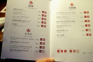 140419-nikuzusi-M-004-S.jpg