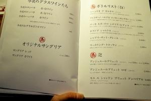 140419-nikuzusi-M-006-S.jpg
