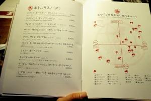 140419-nikuzusi-M-007-S.jpg