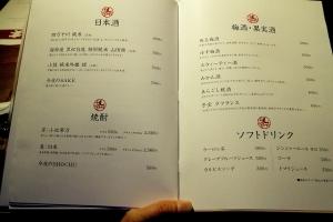 140419-nikuzusi-M-008-S.jpg