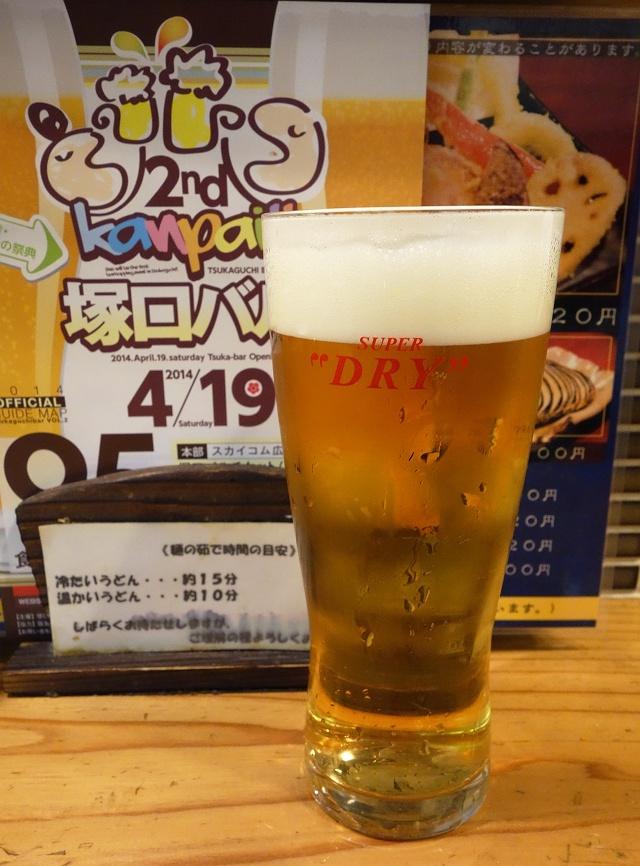 140419-yuuyu-004-S.jpg