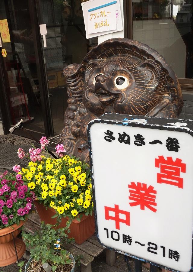 140420-sanukiitiban-002-S.jpg
