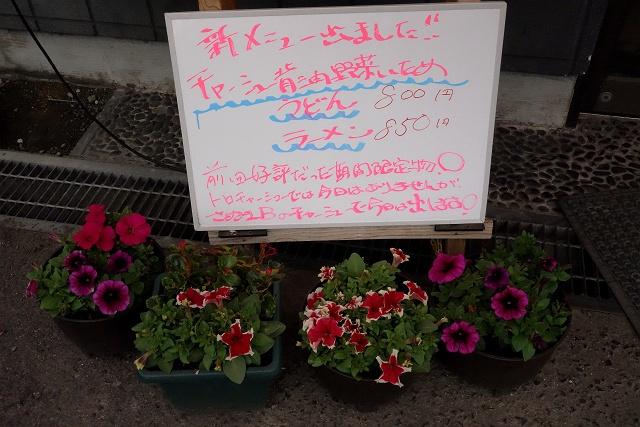 140420-sanukiitiban-003-S.jpg
