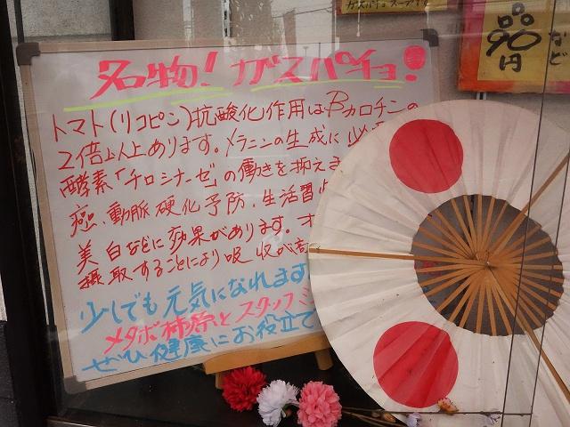 140420-sanukiitiban-004-S.jpg