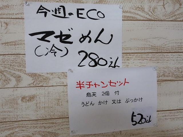 140420-sanukiitiban-007-S.jpg