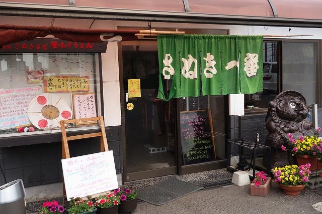 140420-sanukiitiban-016-S.jpg