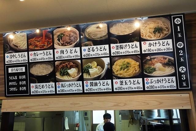 140420-sanukiseimen-003-S.jpg