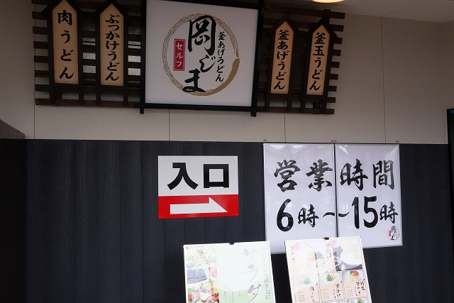 140422-okajima-001-S.jpg
