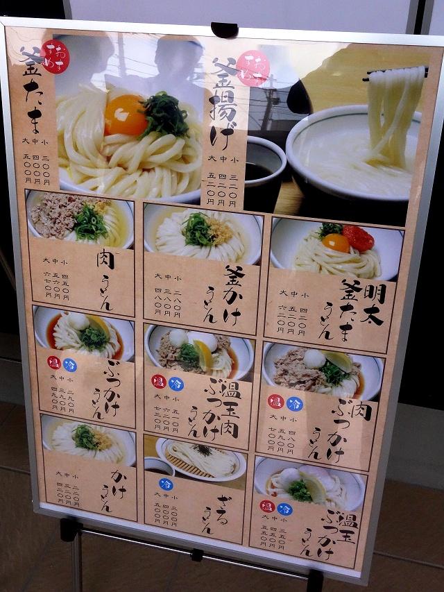 140422-okajima-002-S.jpg