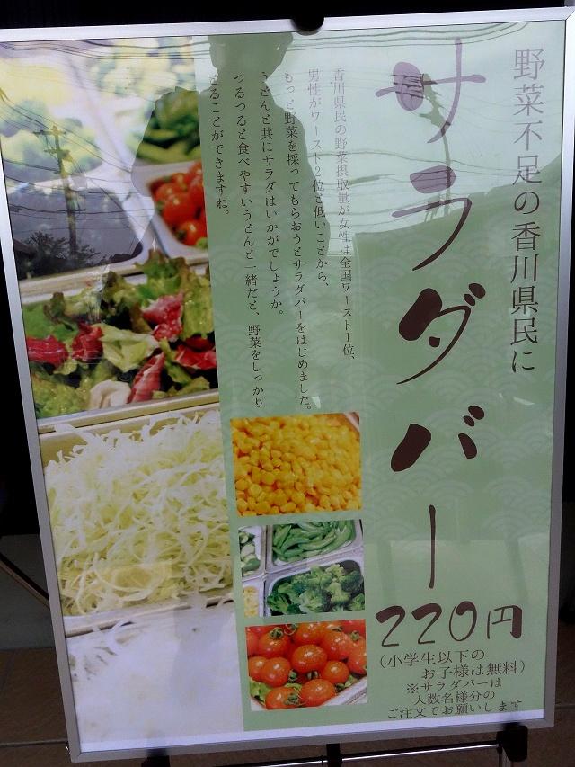 140422-okajima-003-S.jpg
