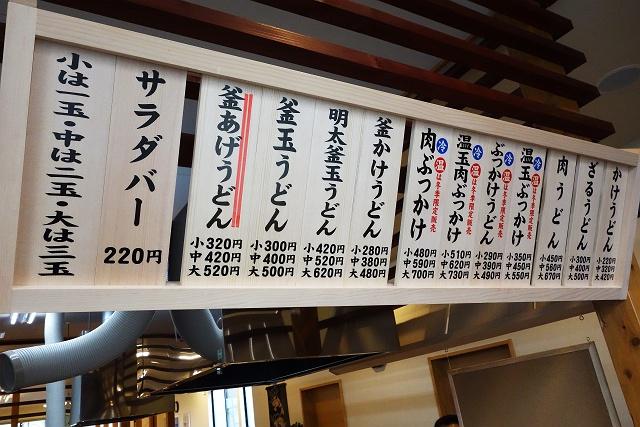 140422-okajima-004-S.jpg