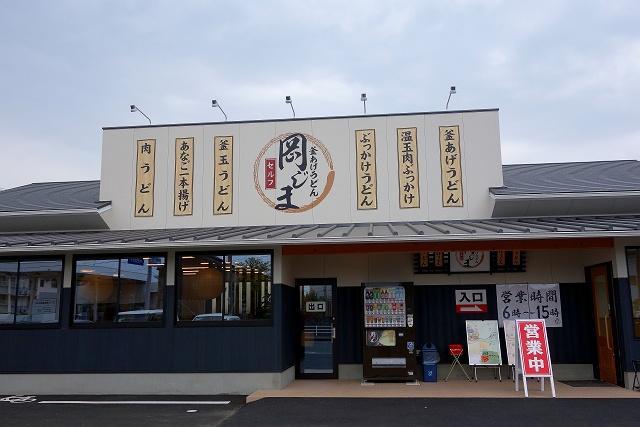 140422-okajima-014-S.jpg