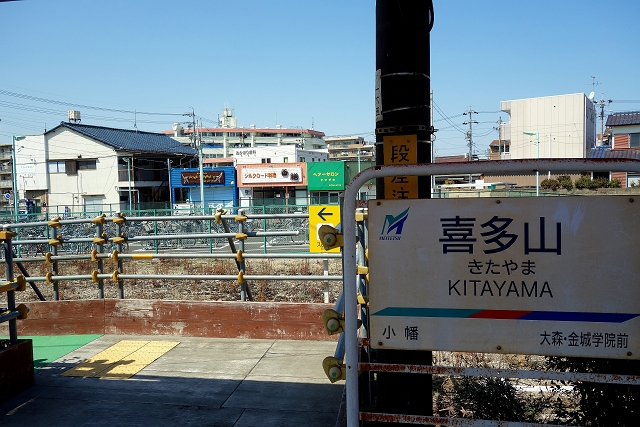 140423-kazen-003-S.jpg