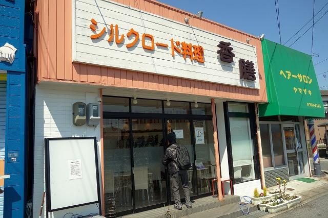 140423-kazen-004-S.jpg