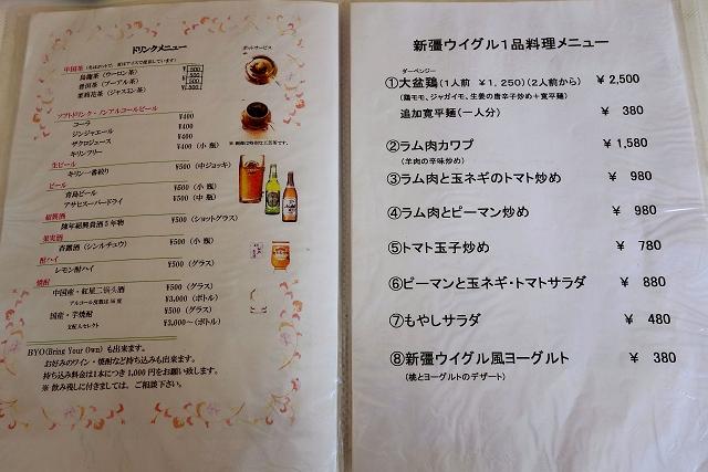 140423-kazen-025-S.jpg