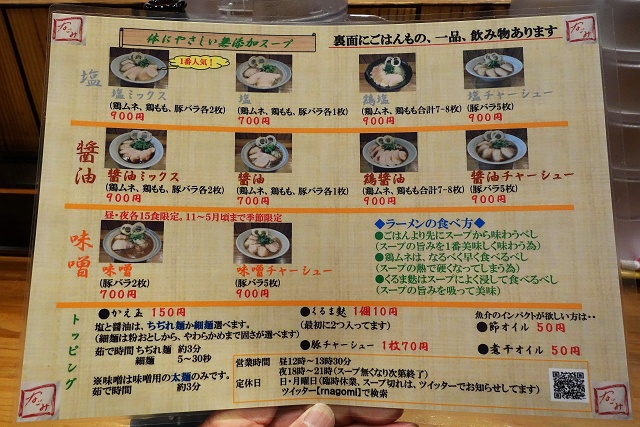 140423-nagomi-004-S.jpg