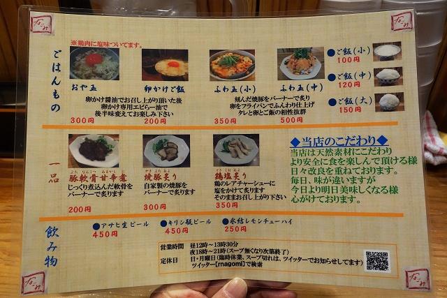 140423-nagomi-005-S.jpg