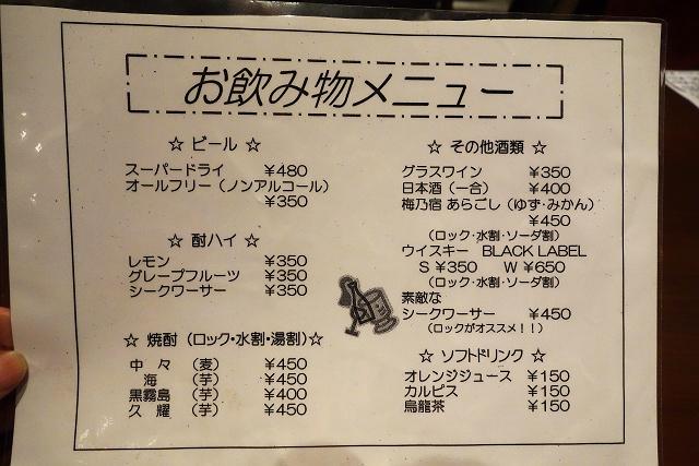 140425-yorusuzu-006-S.jpg