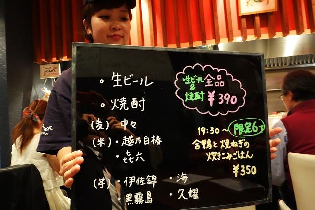 140425-yorusuzu-007-S.jpg