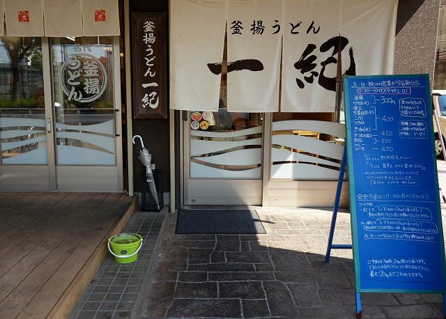 140427-ikki-002-S.jpg
