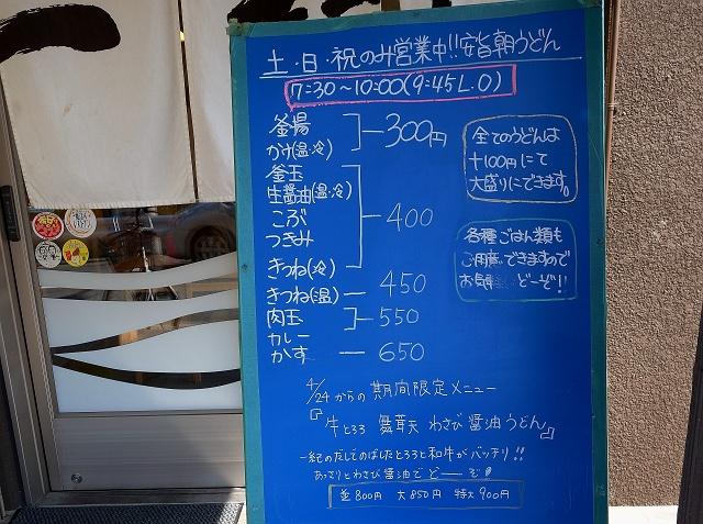 140427-ikki-003-S.jpg