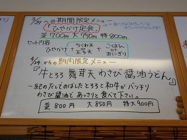 140427-ikki-010-S.jpg