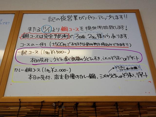 140427-ikki-011-S.jpg