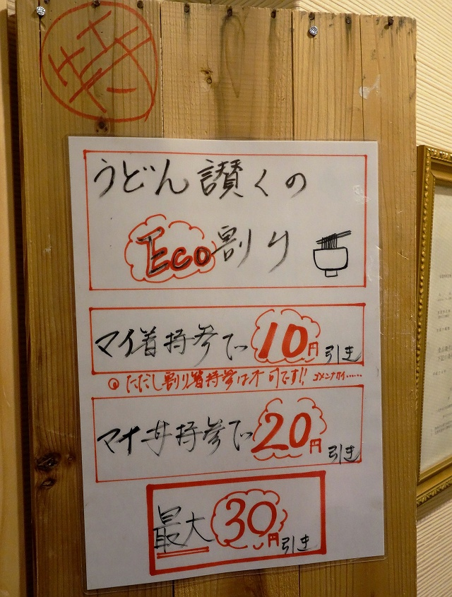 140429-sanku-009-S.jpg