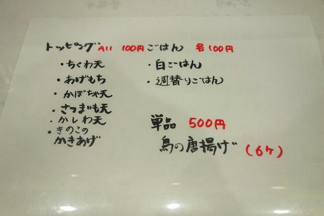 140429-tibuneya-012-S.jpg