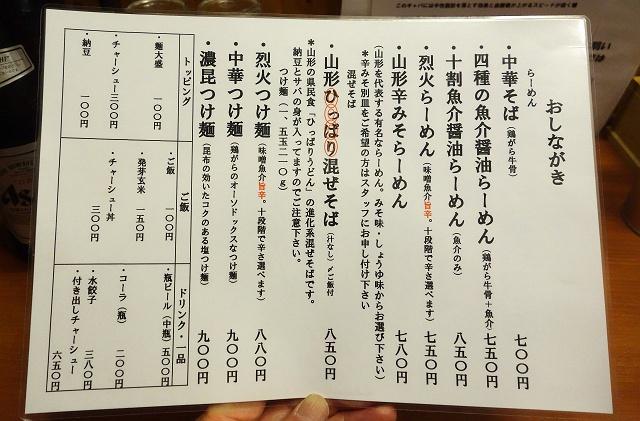 140430-rekka-006-S.jpg
