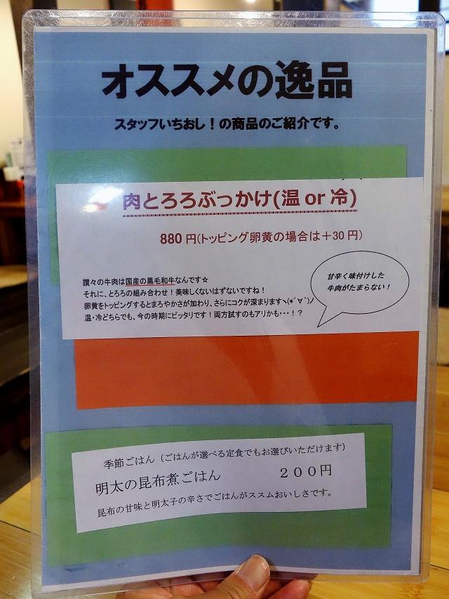 140502-sansan-011-S.jpg