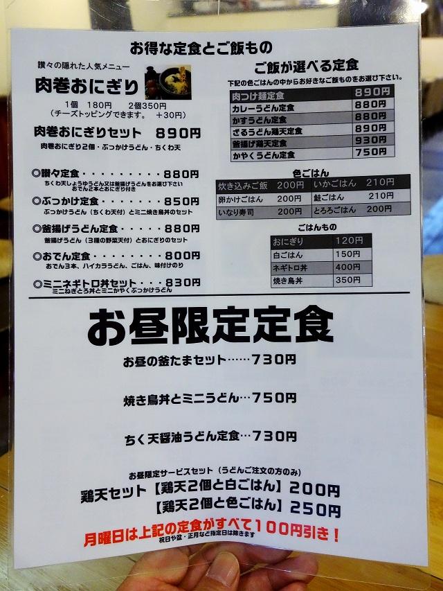 140502-sansan-013-S.jpg