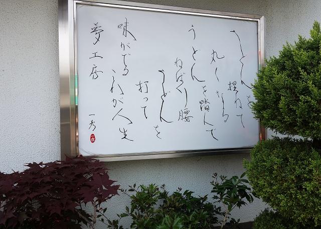 140503-ittyu-010-S.jpg