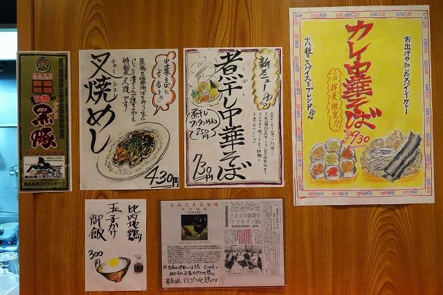 140503-kadoya-002-S.jpg