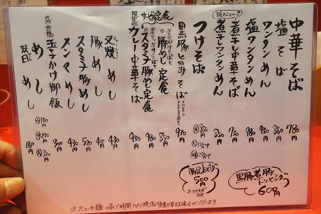 140503-kadoya-008-S.jpg