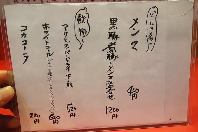 140503-kadoya-009-S.jpg