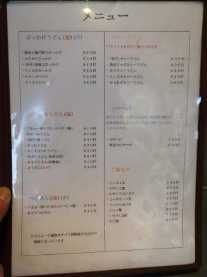 140503-masajirou-015-S.jpg
