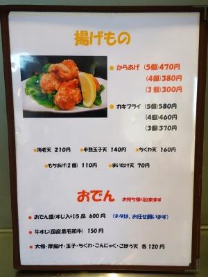 140503-masajirou-018-S.jpg