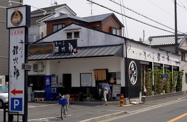 140503-masajirou-020-S.jpg