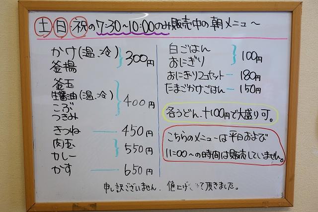 140504-ikki-004-S.jpg