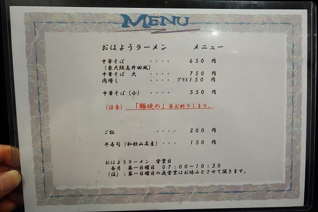 140504-marujyo-004-S.jpg