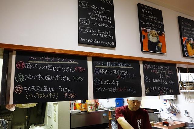 140505-yamabuki-005-S.jpg
