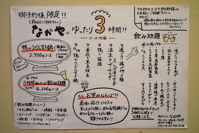 140509-nakaya-005-S.jpg